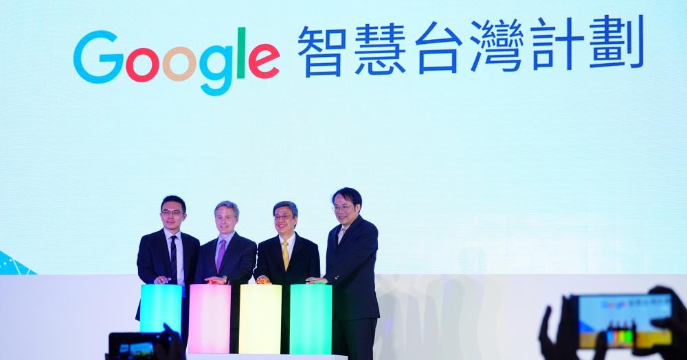 Google 開放 300 個職缺,聯手政府推動智慧台灣計畫