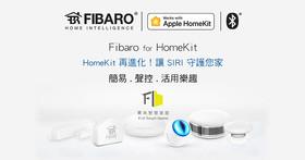 HomeKit 再進化!讓Siri守護您家