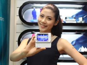 現場來試玩!Sony Ericsson Xperia mini pro 第一手體驗
