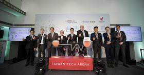 科技部推動台法科技新創交流,French Tech Taiwan將進駐Taiwan Tech Arena