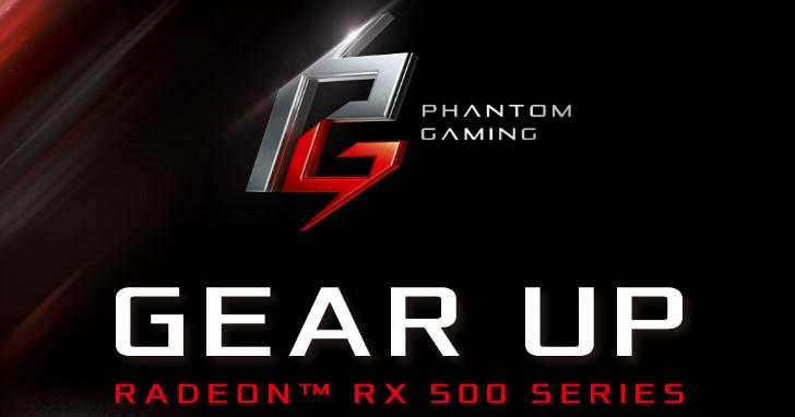 ASRock 踏入顯示卡領域,採用 AMD Radeon RX 500 推出 Phantom Gaming 系列
