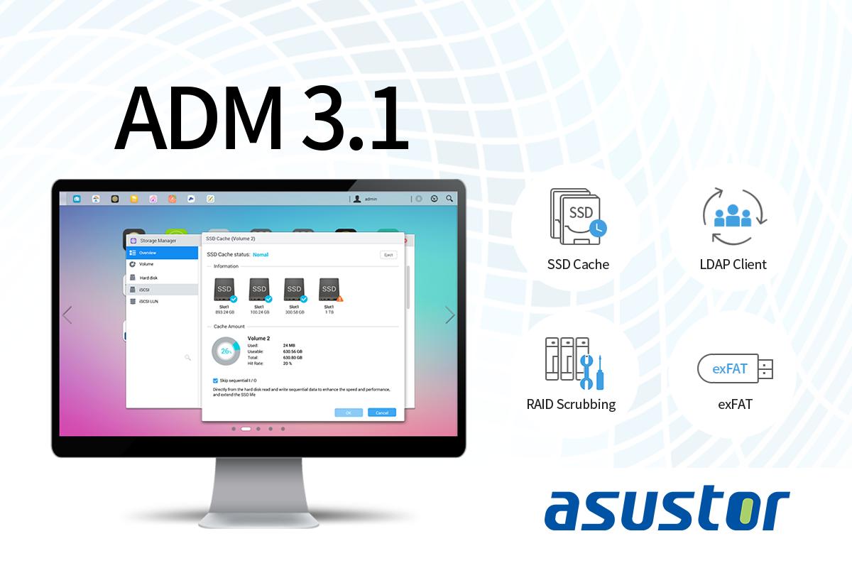 華芸科技宣布 ADM 3.1 正式上線