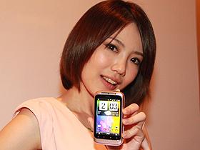 萬元以下也能吃 Android 2.3 薑餅 HTC Wildfire S 小巧出擊