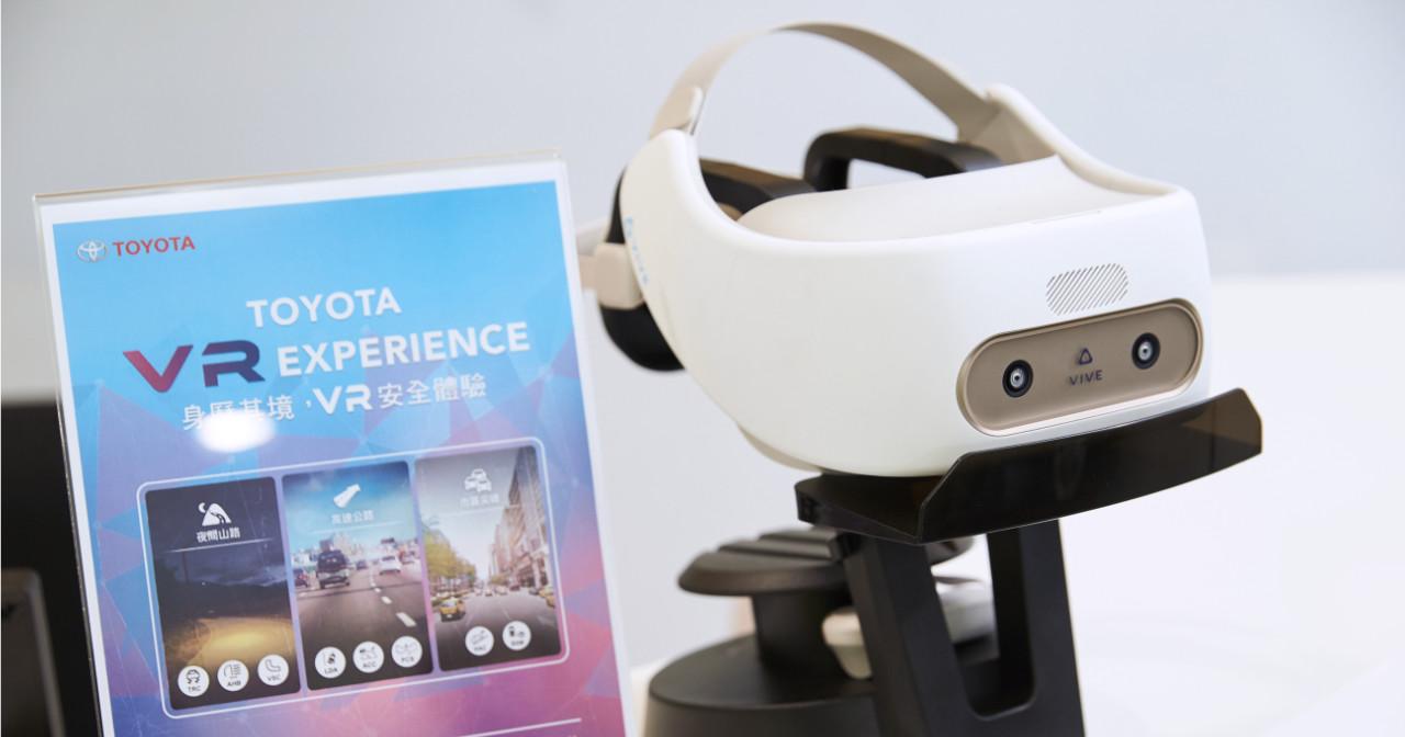 不只是賞車,更實際體驗安全配備重要性!TOYOTA領先 業界首創展間導入「VR安全體驗」,帶來身歷其境的安全駕駛新感受!
