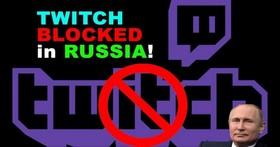 躺著也中槍!Telegram在俄羅斯遭禁用,結果網友不能看Twitch實況
