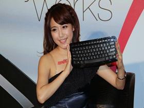 彎彎的鍵盤,Microsoft Arc Keyboard 帶著彩色滑鼠來了