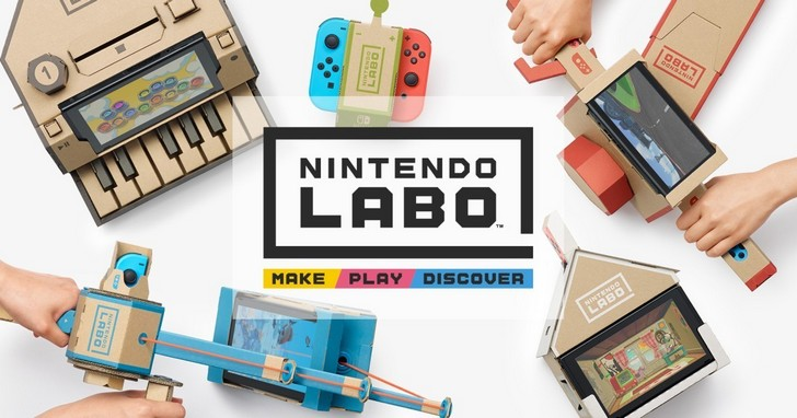 任天堂 Labo 評測:小孩子的瓦楞紙玩具,怎麼大人們也沉迷了?