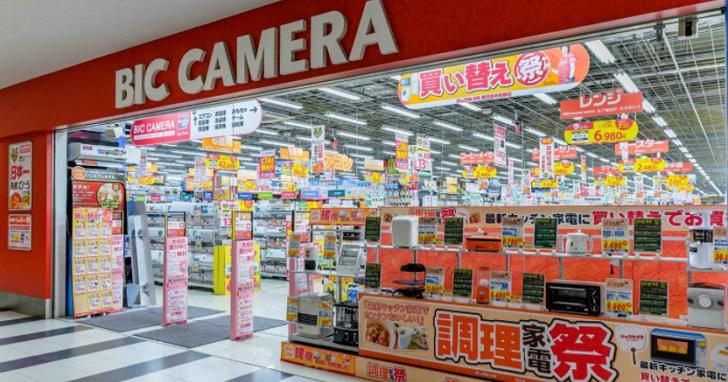 去日本觀光請注意!日本7月起推免稅新制,不再分「消耗品」或「一般物品」、家電與藥品將可合併退稅