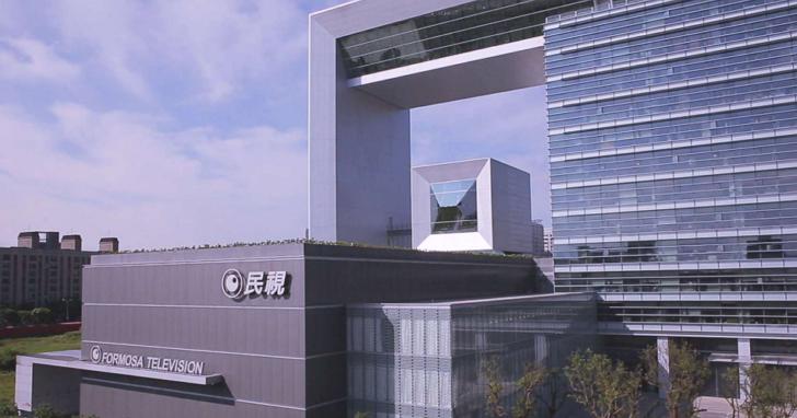 就民視新聞台斷訊事件,NCC對台灣寬頻開出首張罰單台幣「6萬元」