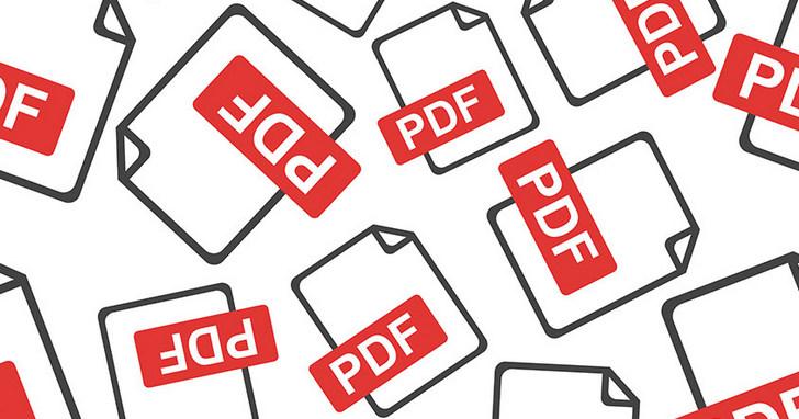 【超好用的PDF秘技】以SmallPDF合併多個PDF