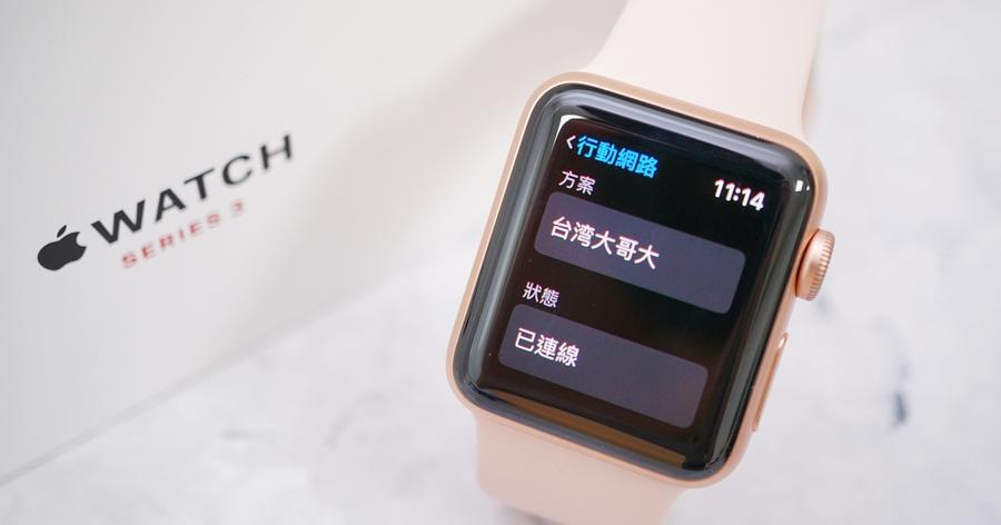 可獨立上網的 Apple Watch Series 3 實測,實用度更高、外出使用更方便