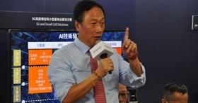 鴻海宣布史上首次現金減資,減資兩成並每股返還股東 2 元