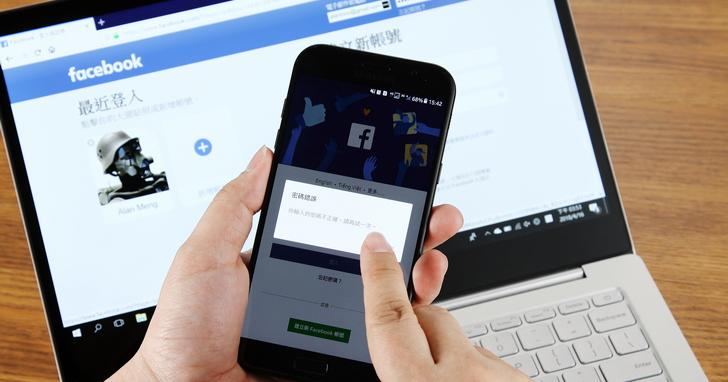 做好數位資安,11招社群媒體隱私抓漏技巧