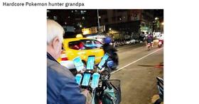 除了「一打六」寶可夢單車阿伯、還有「一打五」的機車大叔!台灣為何有這麼多高年級寶可夢獵人?
