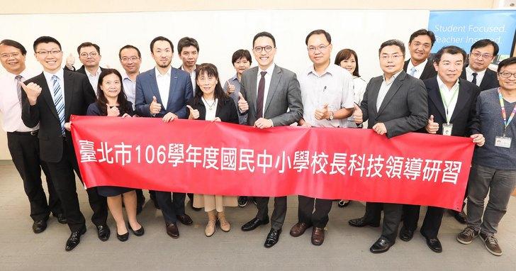 強化未來人才數位力,教育局攜手微軟加速台灣教育轉型創新