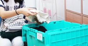 橘子乾洗和 Boxful 合作,推出到府收送洗衣、倉儲一條龍服務