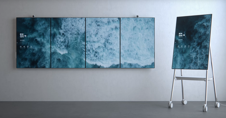 微軟Surface Hub 2正式發佈!支援4個螢幕並聯。直的、橫的都能用