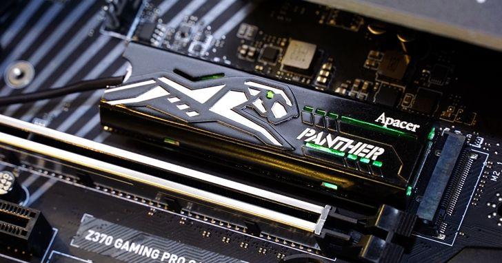 宇瞻 Computex 2018 多項新品提前發布:黑豹 RGB 電競記憶體、感溫變色 M.2 PCIe SSD,以及抗摔防水軍規隨身硬碟 | T客邦