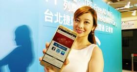 台北捷運全面開放免費上網,周邊地下街等附屬場域也可免費使用