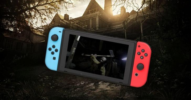 Switch 版《惡靈古堡7》遊戲本體竟不在主機上,這會是未來遊戲主機的新趨勢嗎?