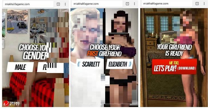 間諜軟體偽裝成人遊戲,鎖定Windows和Android 用戶