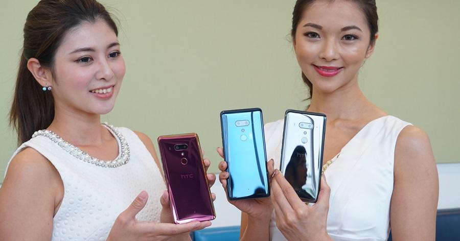 HTC U12+ 正式登場,側框感應升級、前後四鏡頭、頂規版 24,900 元