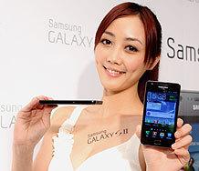 Samsung GALAXY SII i9100 台灣 6 月 1 日 開放預購