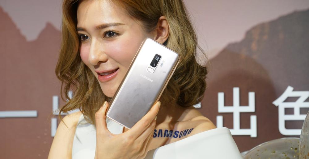 三星 Galaxy S9+ 晨漾金上市,軍公教學生六月底前買送 3,000 元郵政禮券