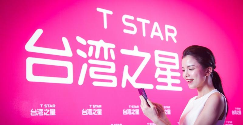 台灣之星推「加值隨你選」資費,KKBOX、CATCHPLAY、LiTV、KKTV、Kono、Pubu 免費送
