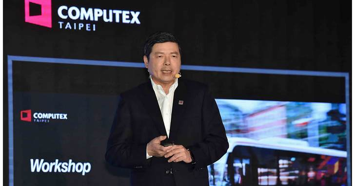 COMPUTEX 2018引領科技風向球,建構全球科技生態系