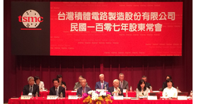 今年最感性霸氣的股東會,張忠謀退休:中國半導體10年內仍落後台灣