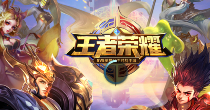 連送審都找不到窗口!中國文化部這一招將讓中國遊戲業再也無法推出新網路遊戲