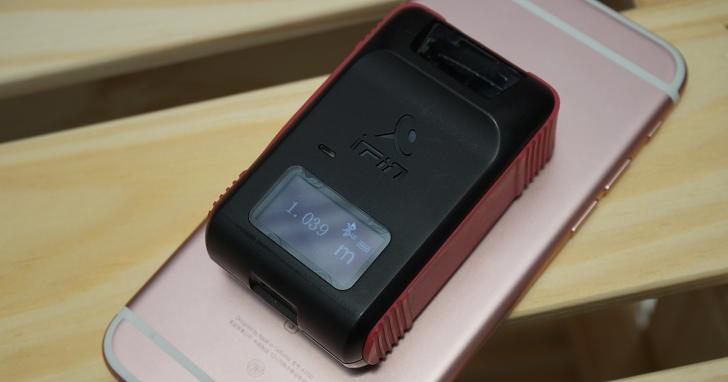 手機沒有雙鏡頭、深度感測器也能用,外掛雷射發射器讓手機變身超精準 3D 雷射測距(LDM)量尺