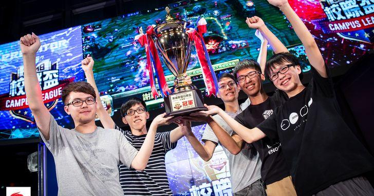 《英雄聯盟》2018 Acer Predator 校際盃,清華大學勇奪冠軍、莊敬高職強勢封王