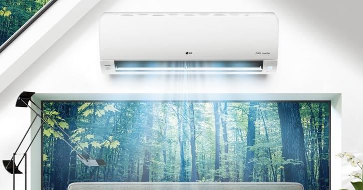LG Dual Cool 雙迴轉變頻空調,省電、靜音、高效率