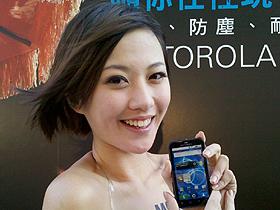 Motorola DEFY MB525 即日起可升級至 Android 2.2