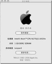 kalyway OSx86 10.5.2如何更新到10.5.6?
