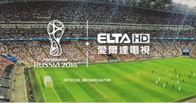 台灣有線寬頻產業協會呼籲愛爾達開放世足賽讓華視播放所有賽事,愛爾達回應