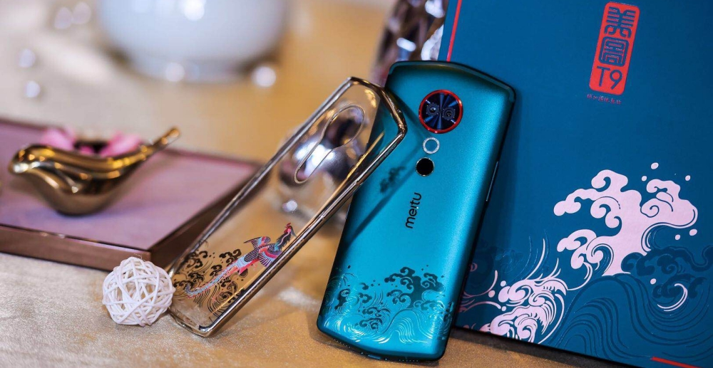 從美顏到全身美化!美圖推防手震 T9 自拍神器,還和頤和園推出聯名款