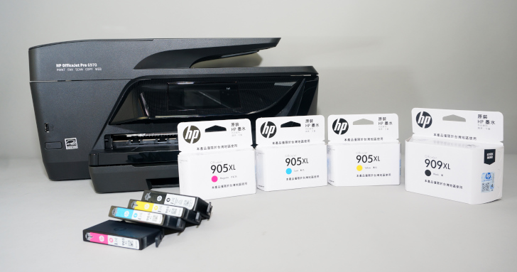 HP 下達 3 年凍漲令!OfficeJet Pro 6970 事務機專用墨水匣竟然只要 288 元