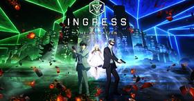《Ingress》動畫系列將在 10 月推出,並經由 NETFLIX 全球放送
