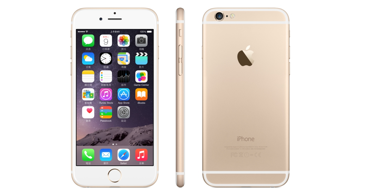 iPhone 6 不死,遠傳推 iPhone 6 促銷方案單機 9,990 元