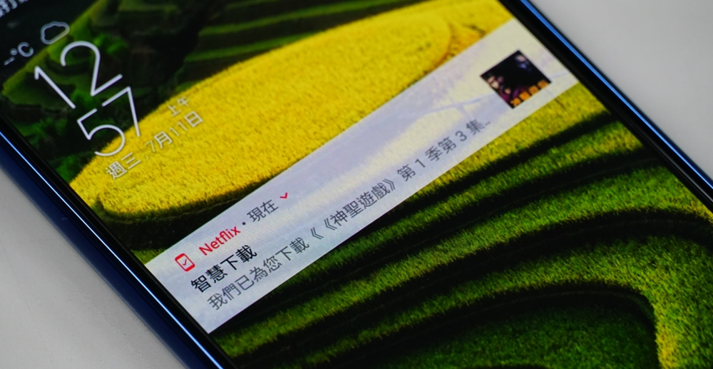 Netflix 推出智慧下載功能,看完自動刪除影集不佔手機空間