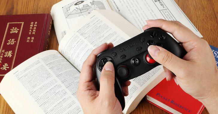 【遊戲即學習,學習即遊戲】遊戲學習篇:從遊戲中學習五大科目