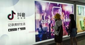 「抖音」爆紅!謠傳一個中國抖音「網紅」可以月入百萬人民幣,是真的嗎?