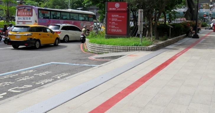 台北車站外的這條紅線原來不是禁止停車線?你所不知國內警察、鐵路警察、捷運警察的管轄分工