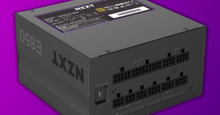 結合自家 CAM 監控控制軟體中樞,NZXT 推出具備數位監控功能的 E 系列電源供應器