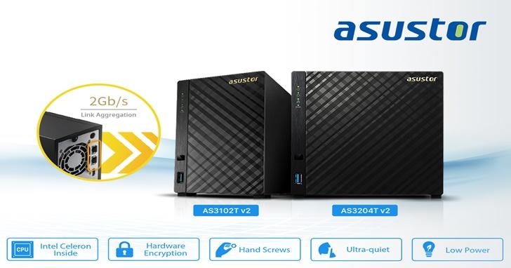 華芸科技新增 AS3102T v2 及 AS3204T v2 桌上型 NAS