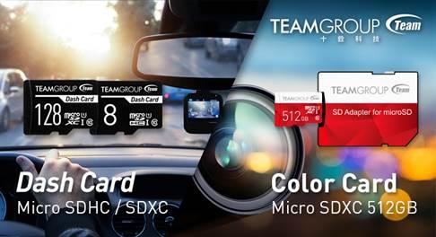 十銓科技宣布推出高容量 Color Card 512GB 及行車記錄器專用記憶卡 Dash Card