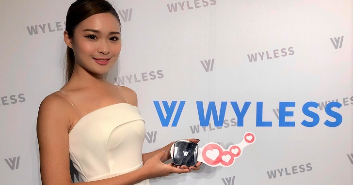 Wyless 推多款 Qi 無線充電產品:充電板、多功能金屬音箱、恆溫馬克杯,將無線充電導入生活應用